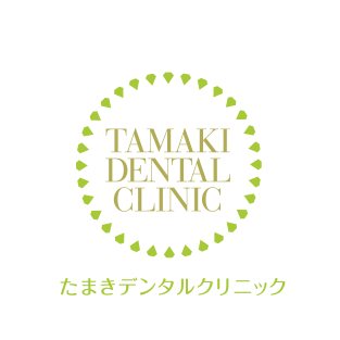 TAMAKI DENTAL CLINIC